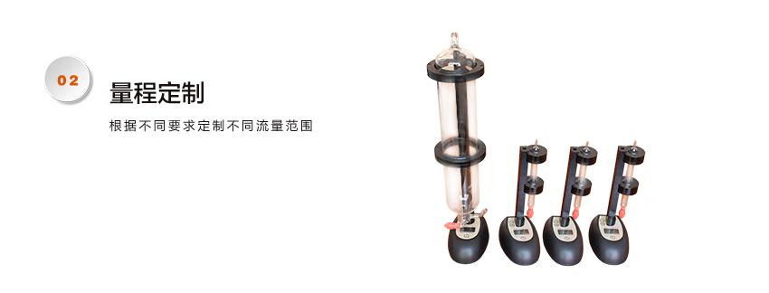 聚创环保JCL-2010系列数字皂膜流量计