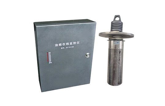 中福環保-在線式油煙監測