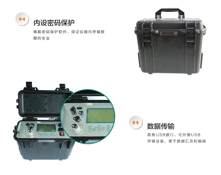 聚创环保 JCY-80E(S)型自动烟尘烟气测试仪