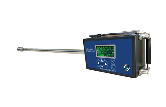 聚创环保-烟尘烟气测试仪生产厂家