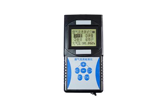 聚创环保-烟尘烟气测试仪报价/厂家