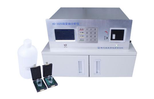 HD-3025微量铀分析仪