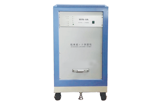 WIN-8A低本底αβ放射性测量仪