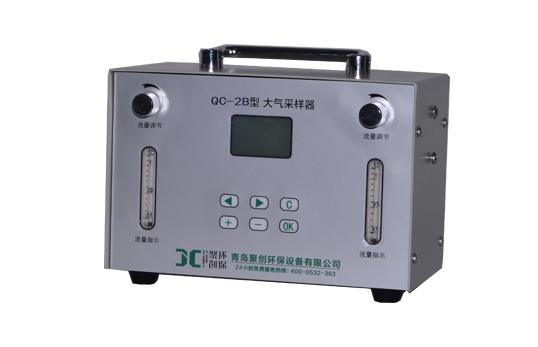 聚创QC-2B双路大气采样器