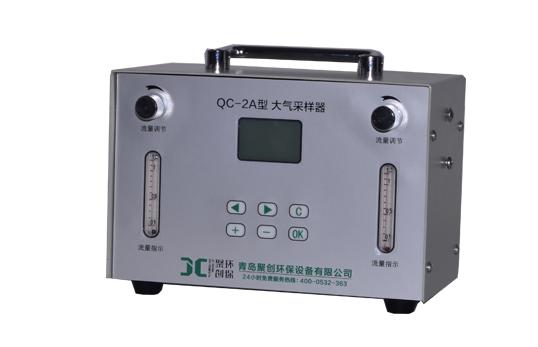 聚创QC-2A双路大气采样器