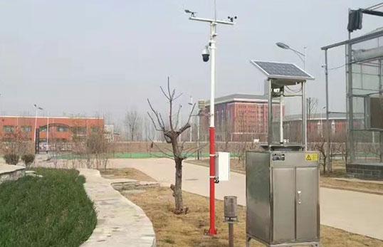 中福环保-扬尘在线监测
