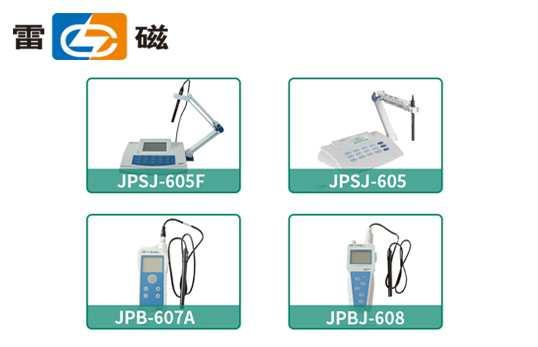 上海雷磁溶解氧台式系列