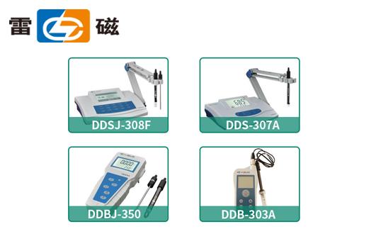 上海雷磁电导率台式系列