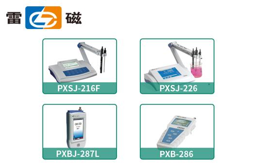 上海雷磁台式离子计系列